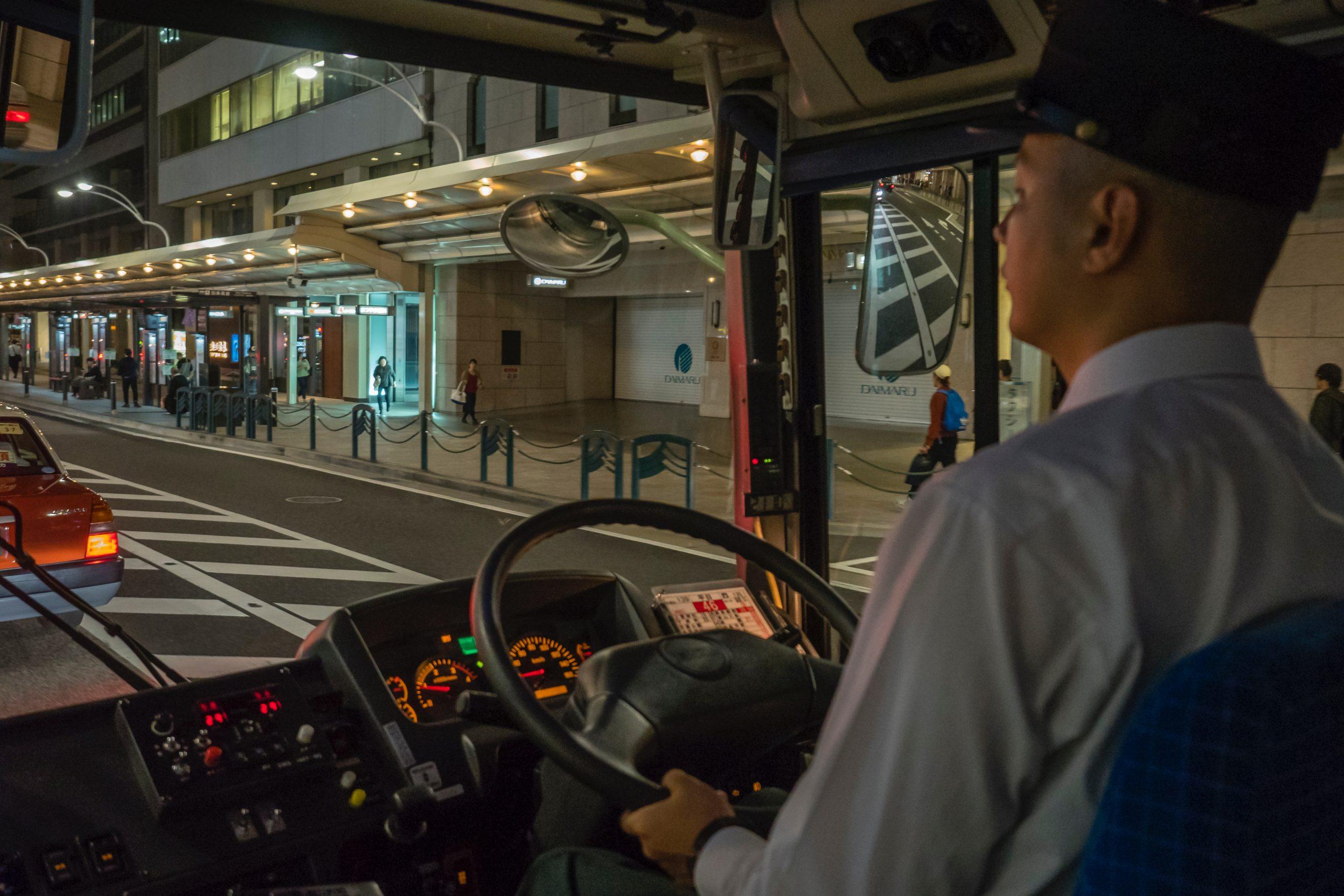 Bus ride in public bus in Kyoto